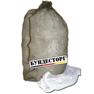 Мешок для белья сетчатый, цвет белый