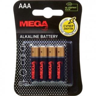 Батарейки Promega jet, алкалин, MJ24A-2CR4, AAA, 4 шт/у п