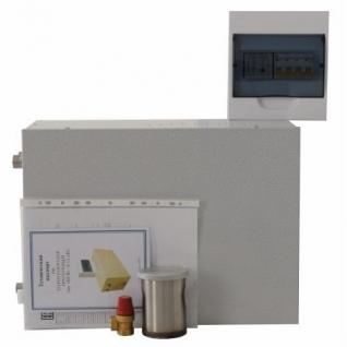 Парогенератор ПГП (автоматический набор воды) 8 кВт