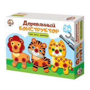"""Развивающие игрушки для малышей Десятое Королевство Десятое Королевство TD02858 Конструктор деревянный """"Лев, тигр, леопард"""""""