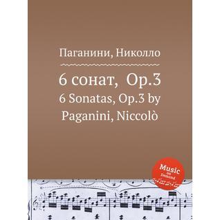 6 сонат,  Op.3
