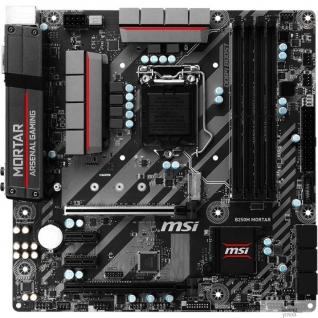 MicroStar MSI B250M MORTAR RTL 911-7A69-018 LGA1151, 4DDR4,2PCI-Ex16, 2PCI-Ex1, 1M.2, 6SATA3, 6USB3.1 Gen 1, HD Audio