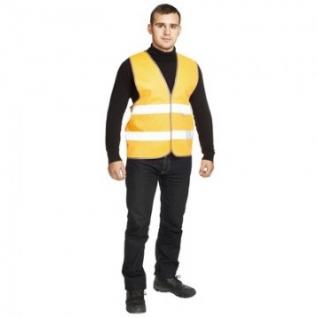 Спец.костюм Жилет сигнальный Тип1Е, цв.оранж.(р.ХXL-XXXL/56-62)