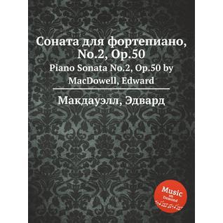 Соната для фортепиано, No.2, Op.50
