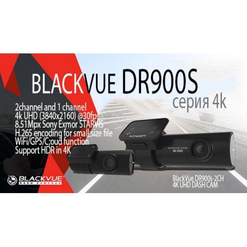 Видеорегистратор BlackVue DR900S-1CH BlackVue 36987771 3