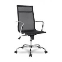Кресло для руководителя College H-966F-1/Black