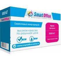 Тонер-картридж S050147 (С13S050147) для Epson AcuLaser C4100, совместимый, пурпурный на 8000 стр. 9358-01 Smart Graphics