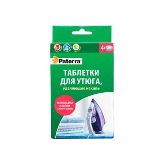 Таблетки для утюга, удаляющие накипь, PATERRA, 4 таблетки по 20 г