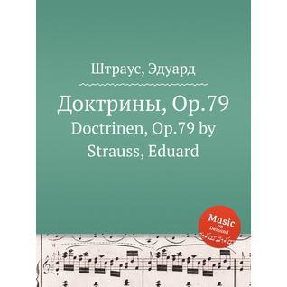 Доктрины, Op.79