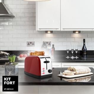 KITFORT Тостер Kitfort KT-2014-3, красный