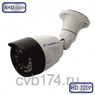 "Уличная AHD видеокамера MATRIX MT-CW720AHD20 с функцией ""Hybrid"" - AHD/ ..."