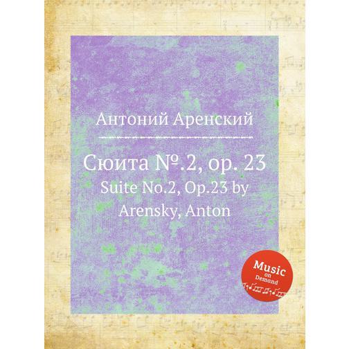 Сюита №.2, op. 23 38717786