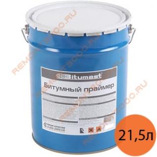 БИТУМАСТ праймер битумный (21,5л=18кг) / BITUMAST праймер битумный (21,5л) Битумаст