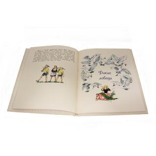Ганс Христиан Андерсен. Книга Андерсен. Сказки, 978-5-699-76640-6, 978-5-699-76946-918+