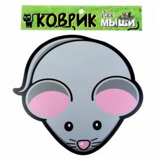 Коврик д/мыши Мышь 635941