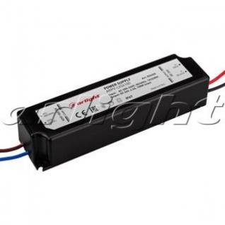 Arlight Блок питания ARPV-LV24100 (24V, 4.2A, 100W)