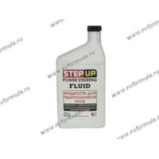 Жидкость ГУР STEP UP SP7033 946мл желтая