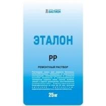 «ЭТАЛОН РР» — Ремонтный раствор (мешок 25 кг)