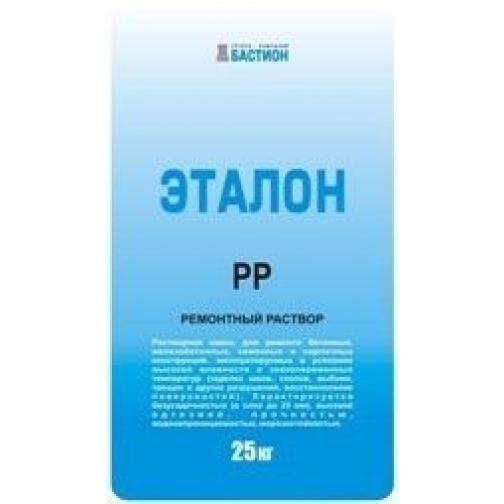 «ЭТАЛОН РР» — Ремонтный раствор (мешок 25 кг) 8976