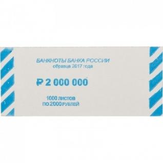 Накладка для упаковки денег номинал 2000 руб., 1000 шт./уп.