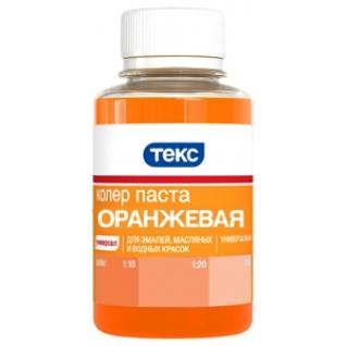 ТЕКС паста колеровочная N2 оранжевая (0,1л) / ТЕКС колер паста универсальная N2 оранжевая (0,1л) Текс