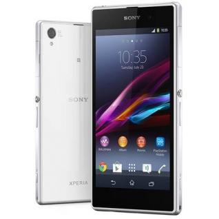 Смартфоны STAR STAR Star Xperia Z1/X1 White (MTK6582)
