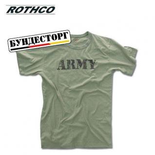 Rothco Футболка Army Rothco
