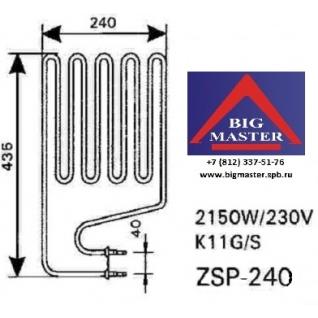 ТЭН Club K11GS ZSP - 240