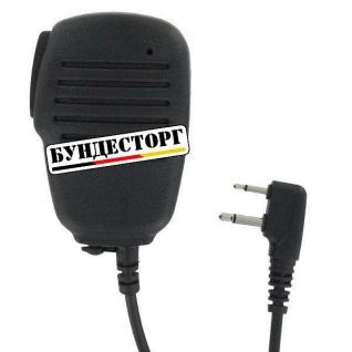 Alan Микрофон Lautsprecher-Mikrofon SM500