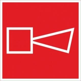 Знак безопасности F11 Звуковой оповещ.пож.тревоги (плёнка, ф/л,200х200)