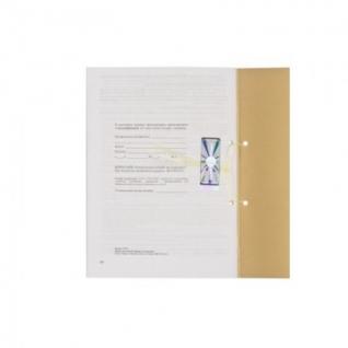 Бух книги Журнал регистрации инструктажа на рабочем месте, 32л.