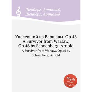 Уцелевший из Варшавы, Op.46