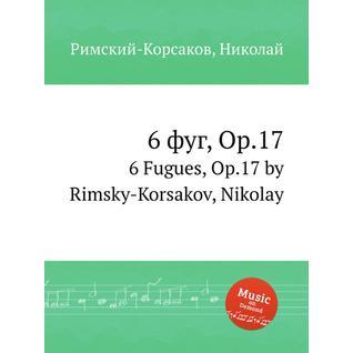 6 фуг, Op.17