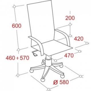 Кресло UP_Prestige O, ткань черная С-11 (самба)