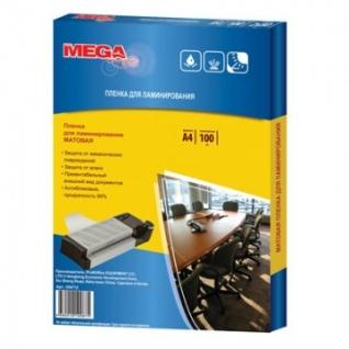 Пленка для ламинирования Promega office А4, 100мкм матовая 100шт/уп.