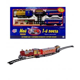"""Игрушечная железная дорога """"Мой первый поезд"""" (дым, свет, звук) Joy Toy"""