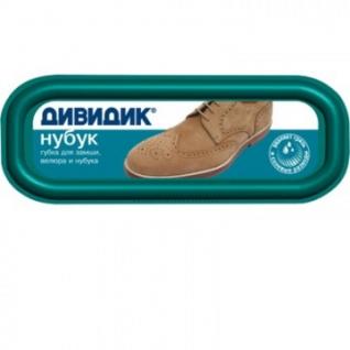 Губка для обуви ДИВИДИК Нубук