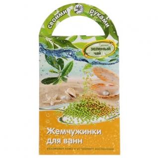 Жемчужинки Для Ванн Своими Руками С Ароматом Зеленого Чая