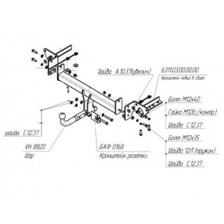 Фаркоп SUBARU Forester 4x4 без электрики 2013- 6311-A Bosal