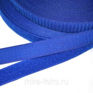 Липучка 25 мм ( лента контакт, велькро ) для одежды, цвет: василек Miratex