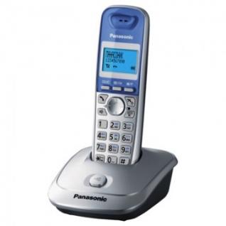 Радиотелефон Panasonic KX-TG2511RUS серебристый,АОН.гр.связь
