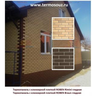 Термопанель фасадная ППУ с клинкерной плиткой ROBEN Rimini glatt + Braun glatt 240х71х9мм