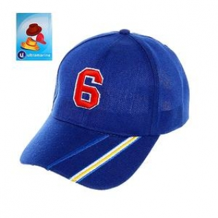 Бейсболка Ультрамарин, цвет синий. размер 52-54