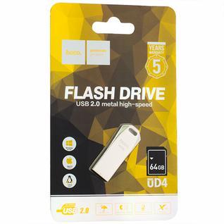Флеш-накопитель Hoco UD4 Intelligent high-speed Flash Drive metal 64Gb Серебристый