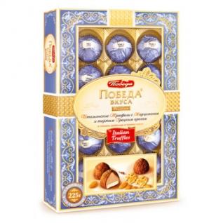 Набор конфет Шоколадные итал. трюфели с марц. и терт.грец.орехом, 225г
