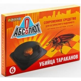 Средство от насекомых Абсолют приманка от тараканов АТП6