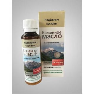 """Каменное масло с глюкозамином """"Сашера Мед"""" Сашера-мед"""
