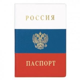 Обложка для паспорта Россия 2203.Ф