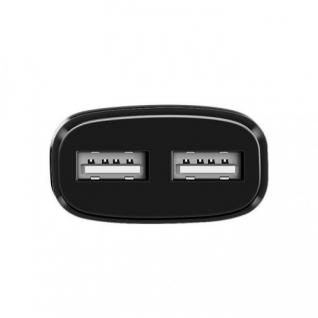 Сетевое зарядное устройство Hoco C12 Smart Dual USB black