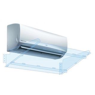 Экран для кондиционера серии Эконом 700 мм